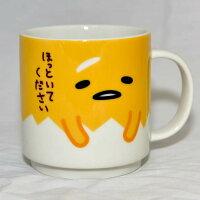 蛋黃哥週邊商品推薦蛋黃哥 請別打擾我! 陶瓷馬克杯 正版 日本帶回