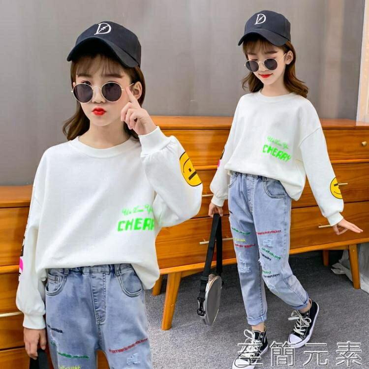 女童t恤春裝新款兒童打底衫韓版長袖白色洋氣6小女孩上衣7歲8 創時代3C 交換禮物 送禮