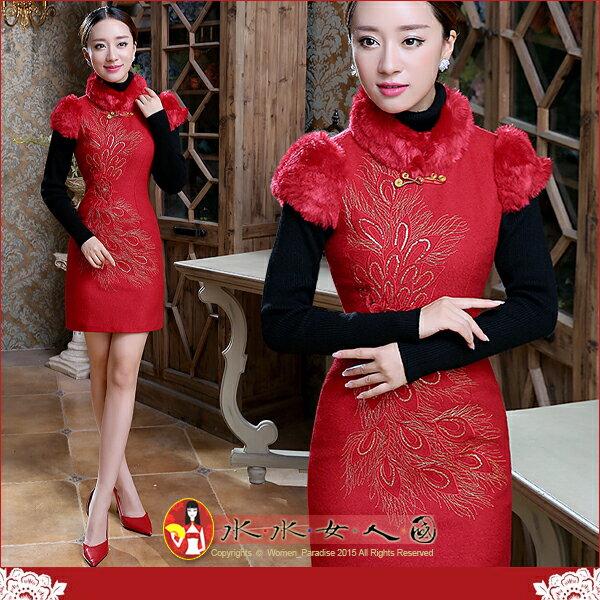 【水水女人國】~秋冬裝保暖旗袍 花羽紅。中國風情奢華毛領厚毛呢時尚氣質短旗袍