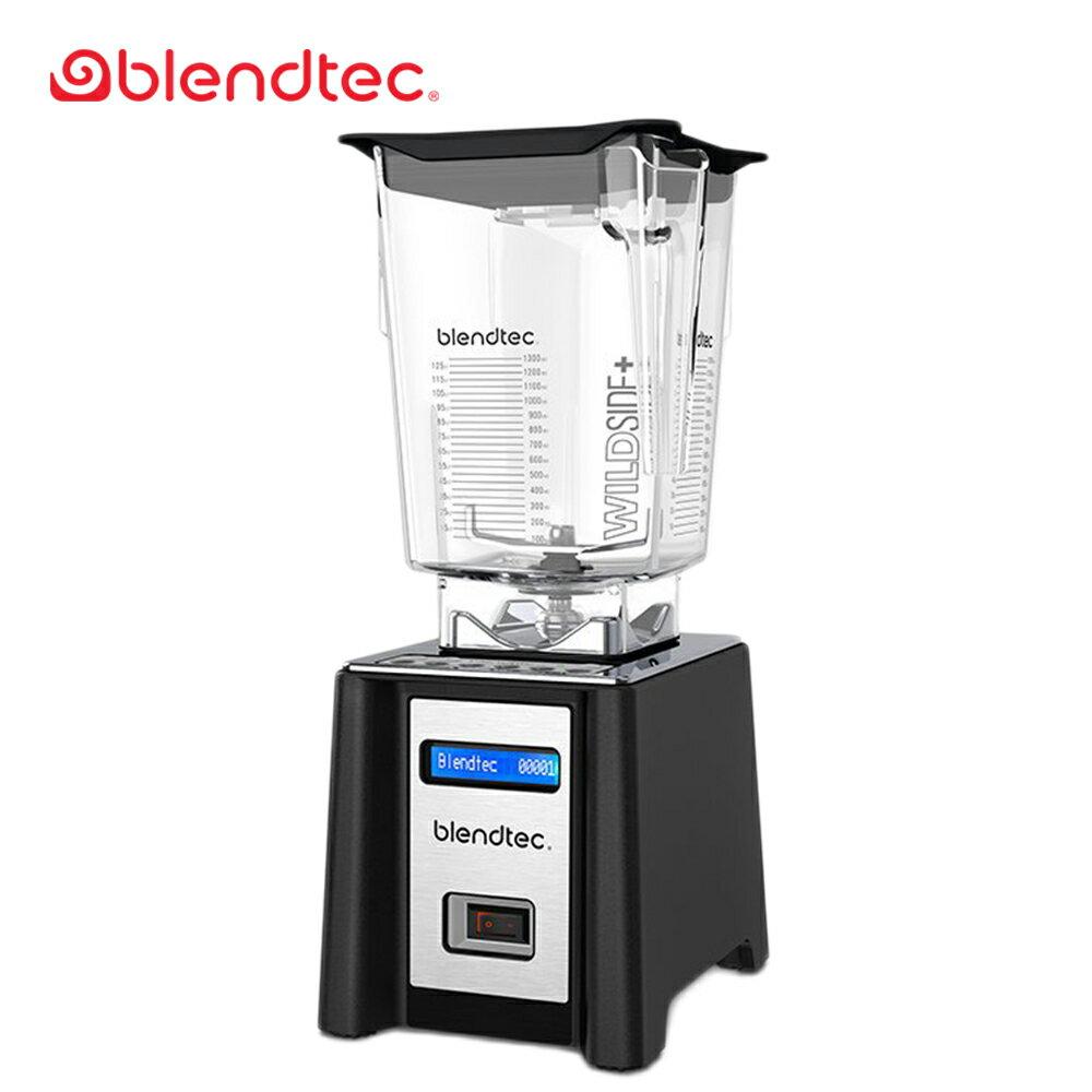 [Blendtec 美國品牌]高效能食物調理機 專業750系列 -尊爵黑 Professional 750