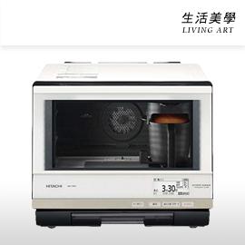 嘉頓國際    HITACHI  【MRO-SBK1】 水波爐 微波爐 烤箱 33L 過熱水蒸氣