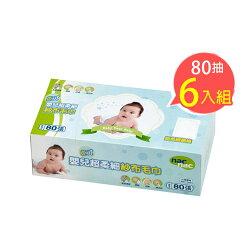 【麗嬰房】nac nac 新嬰兒超柔細紗布毛巾(6盒)