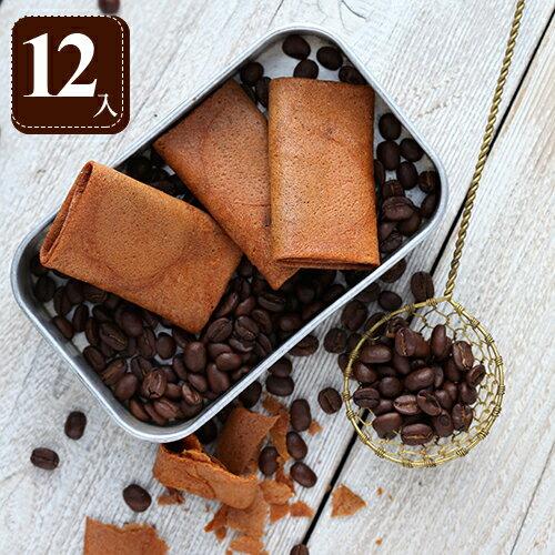 【糖村SUGAR & SPICE】義式咖啡薄捲餅12入禮盒