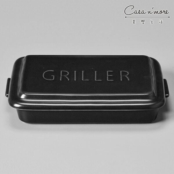 MeisterHandTOOLS方形烤盤(附蓋)烤盤餐盤26x19cm黑色