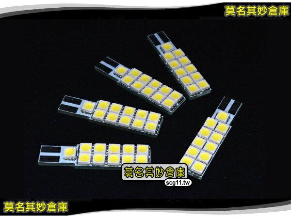 KU013 莫名其妙倉庫【行李箱燈】2013 Ford 福特 The All New KUGA LED行李箱燈 配件