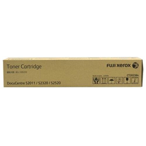 富士全錄 原廠標準容量碳粉匣(9K) CT202384 適用 DC S2520/S2320