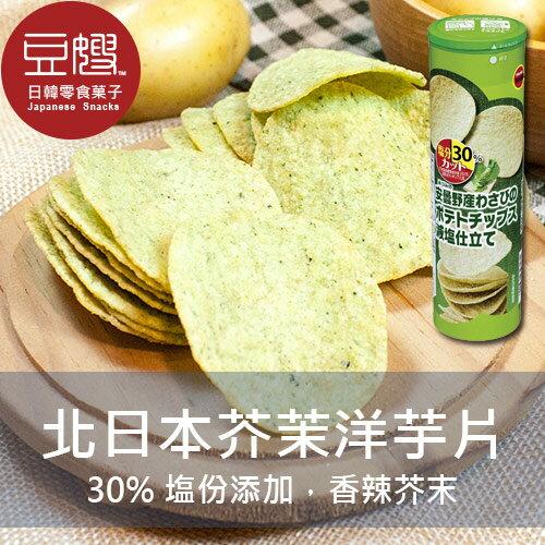 【豆嫂】日本零食北日本POTELKA芥末洋芋片★79~719全館點數7倍送★