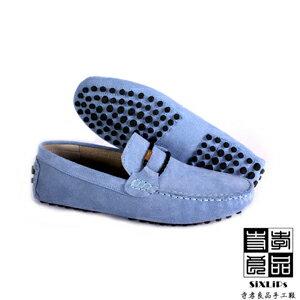寺孝良品 義式雅痞編織麂皮豆豆鞋 天藍 1