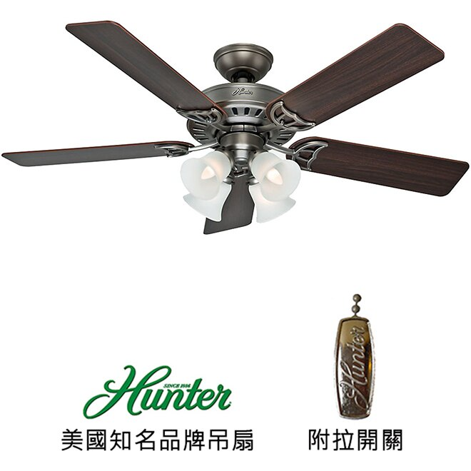 <br/><br/>  [top fan] Hunter The Studio Series 52英吋吊扇附燈(53065)古錫色<br/><br/>
