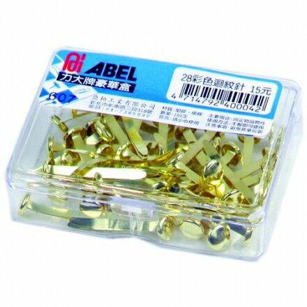 力大 ABEL 力大 835 雙腳釘#5 (40支/盒)
