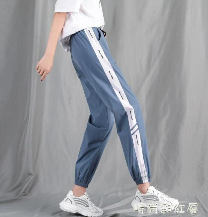 冰絲運動褲夏季薄款寬鬆束腳顯瘦速干休閒跑步健身女褲子2020新款