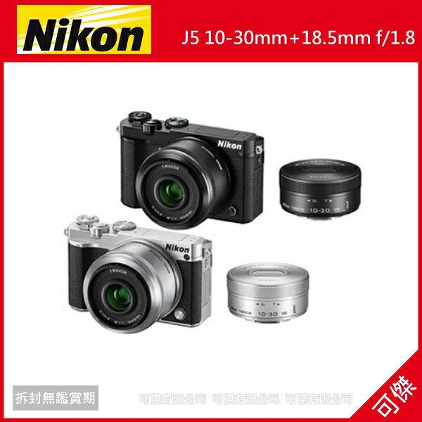 可傑 Nikon J5 10-30mm+18.5mm f/1.8 雙鏡組 國祥公司貨 三色  上網登錄送500家樂福禮卷至12/31