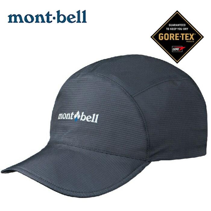 Mont-Bell 防水鴨舌帽/遮陽帽/防水透氣/GORE-TEX Cap1128508 男款Shad 灰色