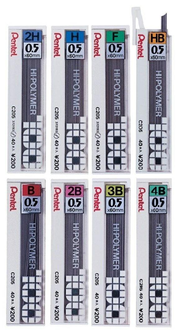 飛龍 Pentel 自動鉛筆芯 C205