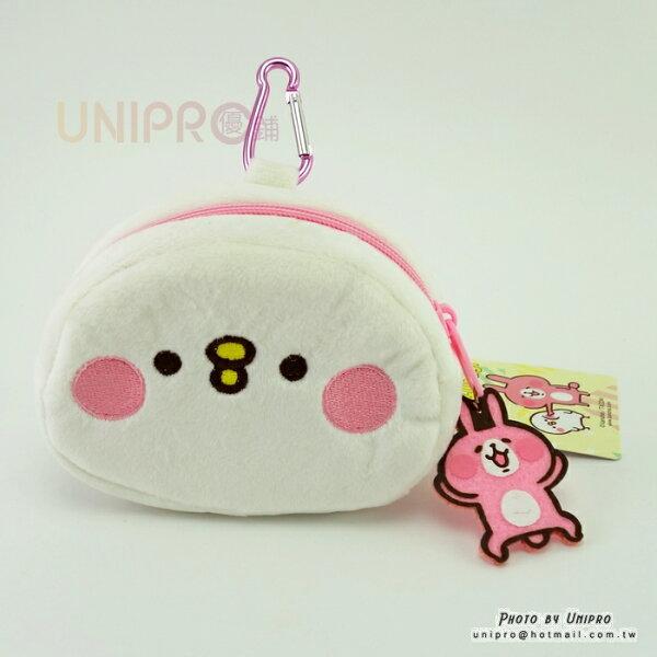 【UNIPRO】Kanahei卡娜赫拉的小動物小雞P助絨毛頭型零錢包包包吊飾正版授權