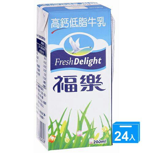 福樂保久乳-高鈣低脂牛乳200ml*24入/箱【愛買】