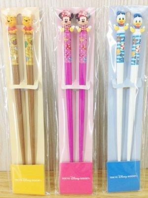 【真愛日本】15090900034 樂園限定造型筷-維尼 迪士尼樂園限定 筷子 造型筷 餐具