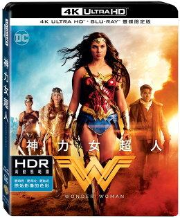 神力女超人UHD+BD雙碟限定版UHD