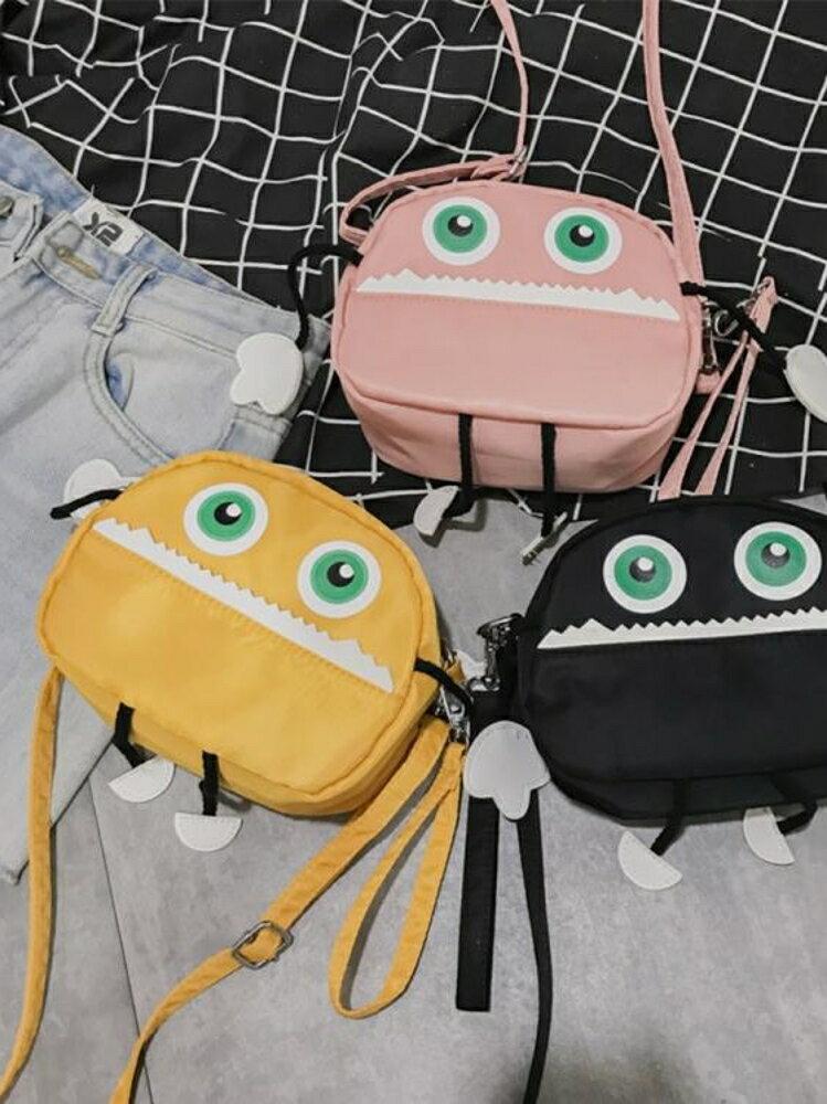 胸包可愛包包女新款潮斜挎包學生韓版簡約百搭斜挎小挎包小清新    都市時尚