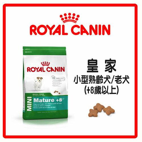 【力奇】Royal Canin 法國皇家 小型熟齡犬/老犬PR+8 (+8歲以上) 2kg-430元>可超取(A011B09)