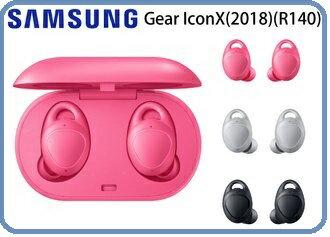 Samsung SM-R140 Gear IconX 無線藍牙運動耳機 粉/黑/灰 三色款 與Android 4.4 (含)以上且 RAM 1.5GB 以上智慧型手機相容