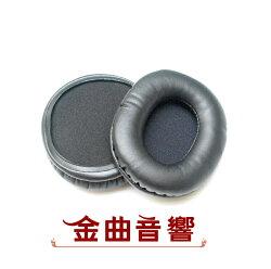 金曲音響】HP-M50 ATH-M50原廠耳罩一對
