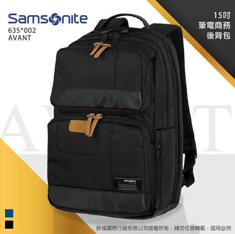 《熊熊先生》Samsonite 新秀麗 69折優惠 14吋多功能後背包 休閒包 可插掛拉桿 大容量Avant 雙肩包 63S*002