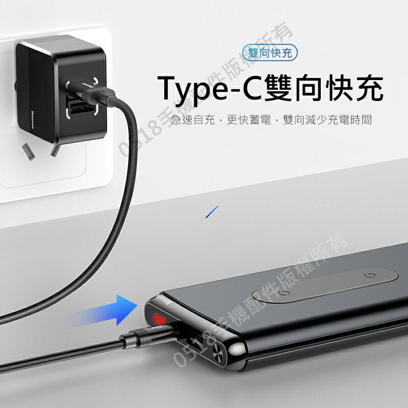 Baseus倍思 橫豎雙線圈支架款無線充行動電源 10000mAh 手機支架 雙向快充 PD+QC3.0 5