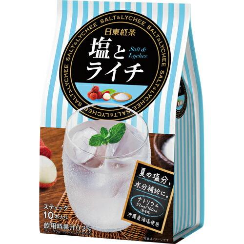 【日東紅茶】鹽荔枝水果茶即溶沖泡粉隨身包10入 (99g) 可用冷水沖泡 沖繩海鹽使用