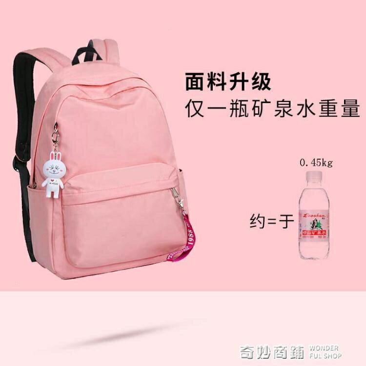 書包女小學生一二三到六年級兒童可愛減負輕便防水6-12歲雙肩包4