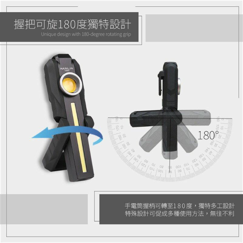 台灣監製公司貨 COB902 磁吸多角度手電筒工作燈 磁鐵工作燈 手電筒 USB充電 可吊掛 充電式工作燈 2