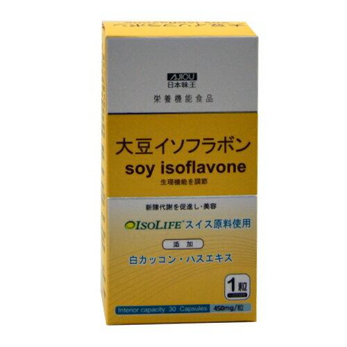【小資屋】日本味王 大豆異黃酮30粒/盒 (450mg/粒)效期2018.11.9