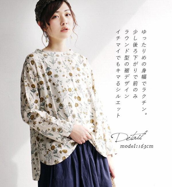 日本e-zakka / 花樣亞麻長袖上衣 / 32667-1801211 / 日本必買 代購 / 日本樂天直送(3200) 3