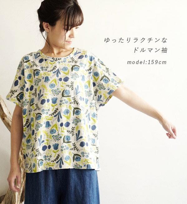 日本e-zakka / 花樣短袖T恤 / 32674-1801256 / 日本必買 代購 / 日本樂天直送(2900) 4