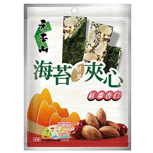 元本山海苔堅果夾心紅棗杏仁風味60g【愛買】