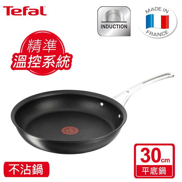 Tefal法國特福廚神系列30CM電磁精準溫控不沾平底鍋E7540742