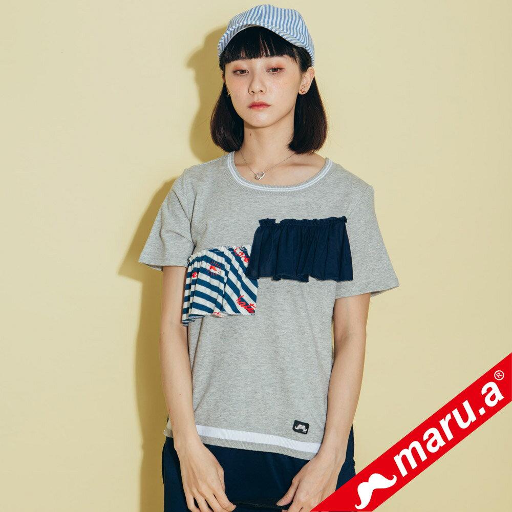 【maru.a】繽紛拼貼荷葉邊長版上衣(2色)8321315 3