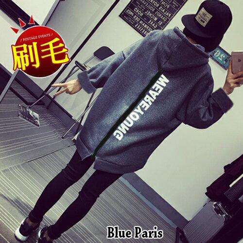 上衣 - 個性後拉鍊設計長袖連帽T恤【29202】藍色巴黎《4色》現貨 + 預購 0