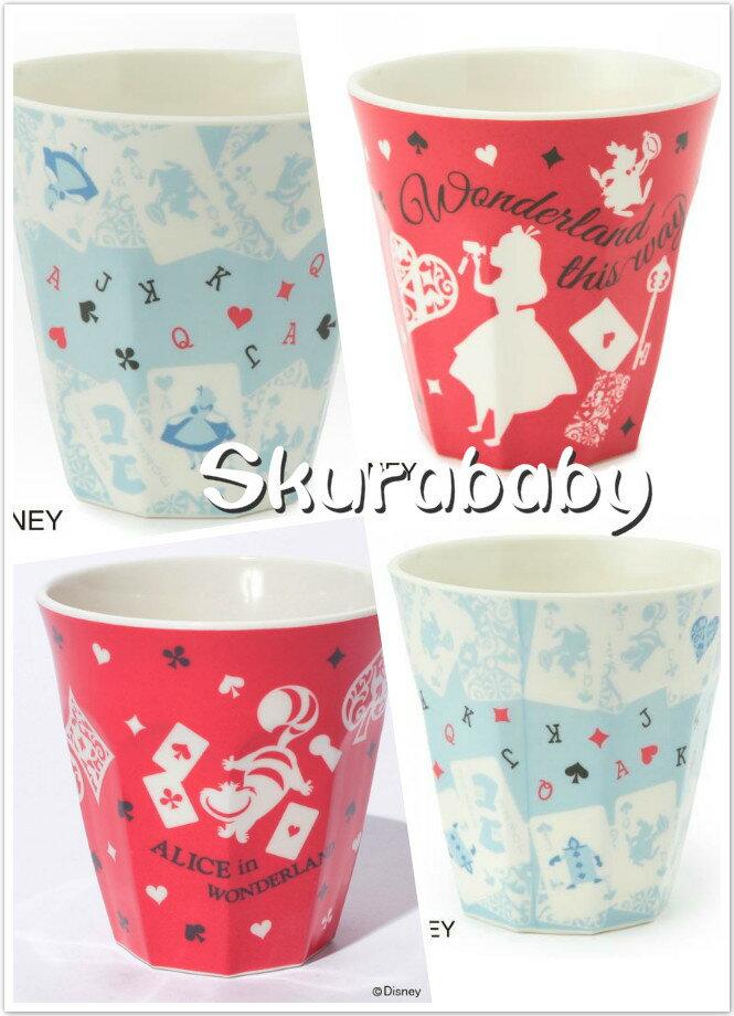 日本 愛麗絲 X Afternoon tea 水杯 下午茶杯 櫻花寶寶