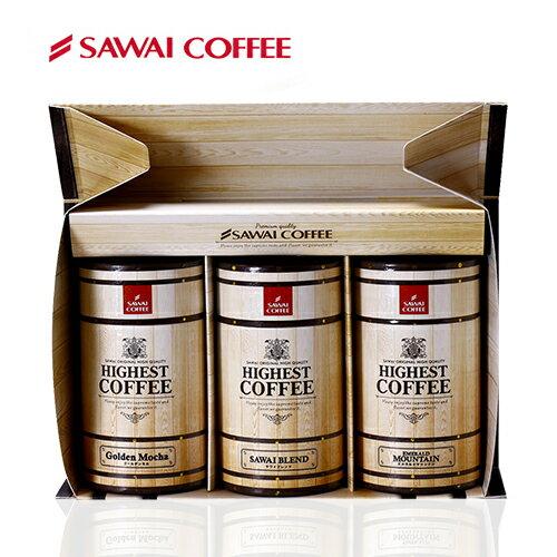 【澤井咖啡】紙樽咖啡豆禮盒