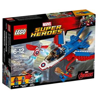 【LEGO 樂高積木】 SUPER HEROES 超級英雄系列-美國隊長噴射機追擊 LT-76076