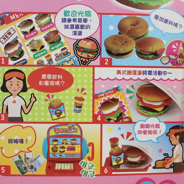 韓版漢堡專賣店 ST-969 漢堡收銀機 / 一卡入 { 促199 }  扮家家酒收銀機玩具 ST安全玩具~生 3