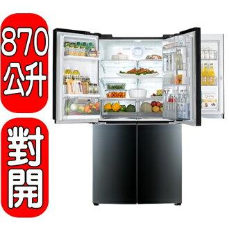 《再打95折》LG樂金【GR-DBF80G】《門中門》對開冰箱