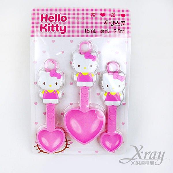 X射線【C540629】KITTY3入愛心量匙(粉.KITTY全身),料理好幫手/韓國製