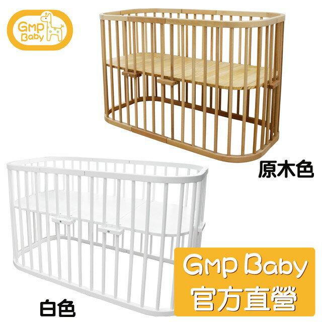 GMP BABY - 橢圓櫸木多功能嬰兒床 0
