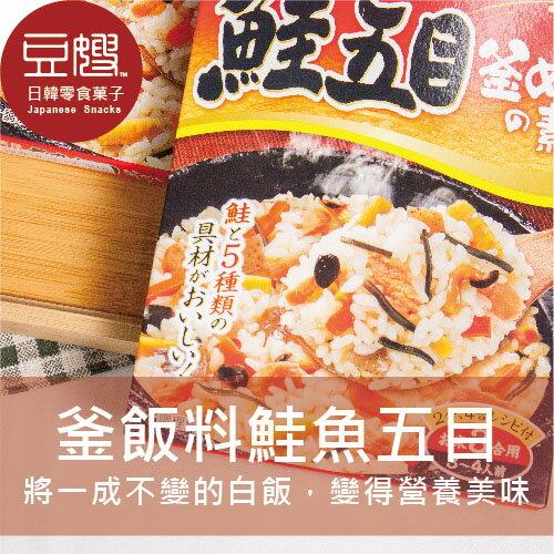 【豆嫂】日本廚房 丸美屋 釜飯料(鮭魚五目)
