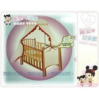 麗嬰兒童玩具館~嬰兒大床專用-台製大床支架蚊帳.-加大款xl