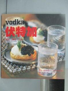 【書寶二手書T1/餐飲_IAC】vodka伏特加_伊安維紐斯基