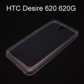 超薄透明軟殼 ^~透明^~ HTC Desire 620 620G
