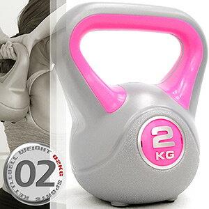 KettleBell 2公斤壺鈴 4.4磅 2KG壺鈴.拉環啞鈴搖擺鈴.舉重量訓練.重力健